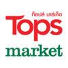 Shop_0006_Tops
