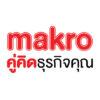 Shop_0008_makro